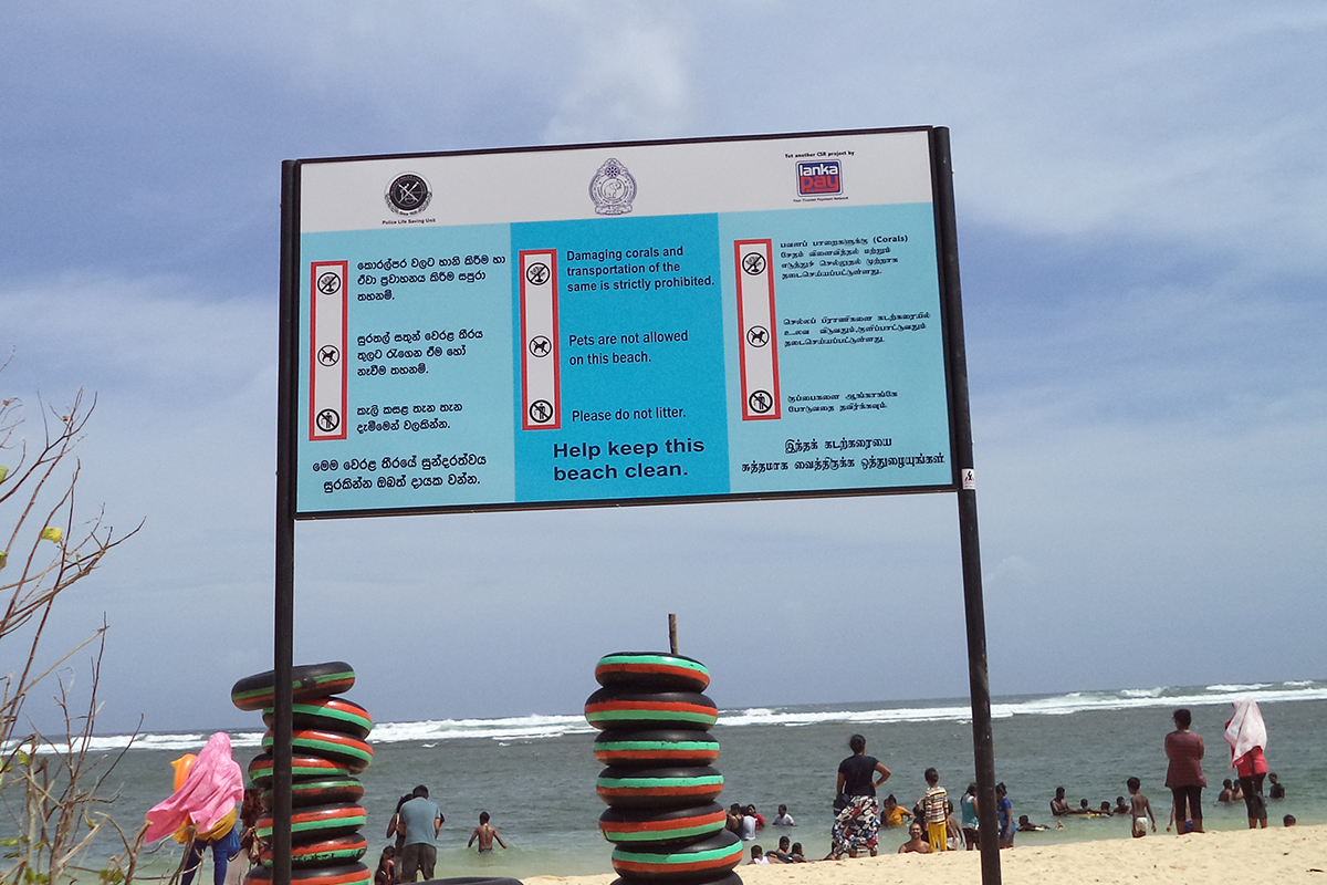 Installation of life saving instruction boards in Polhena beach
