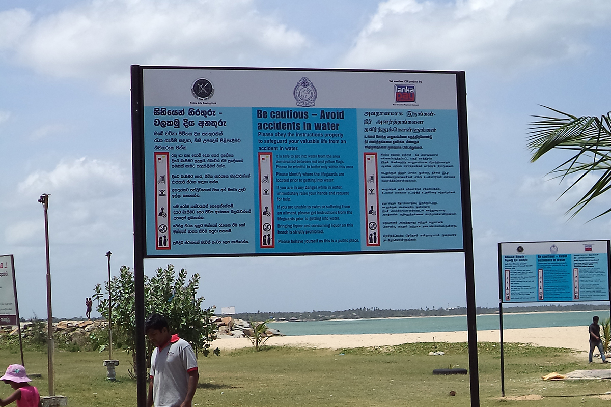 Installation of life saving instruction boards in Tangalle, Paraiduwa beach